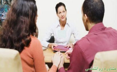 مشاوره قبل از ازدواج چرا و چگونه ؟