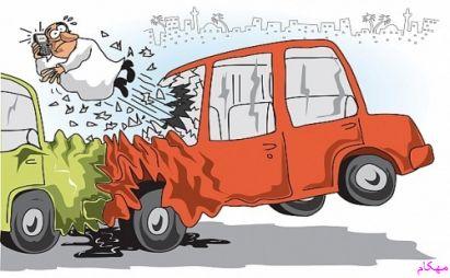 مهمترین عوامل ایجاد حوادث رانندگی-www.mehcom.com
