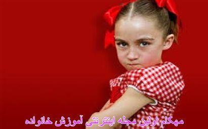 مهمترین ویژگی های تک فرزندی و مشکلات آن-www.mehcom.com