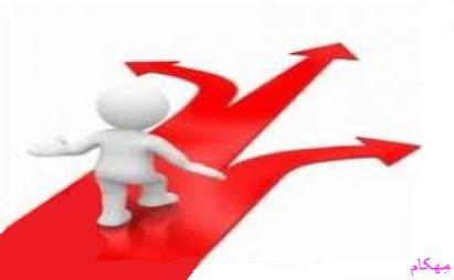 مهکام-اهمیت خدمات راهنمایی و مشاوره چیست ؟