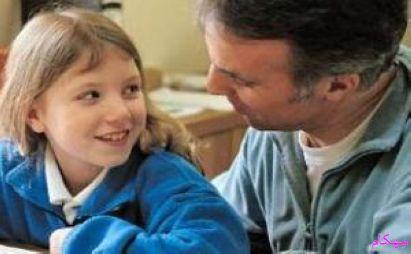 خانواده شاد با کودکانی شاد برای دوری از آسیب ها