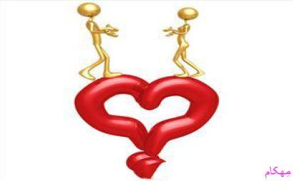 تشابه رشد عاطفی و فکری مهمترین معیار انتخاب همسر