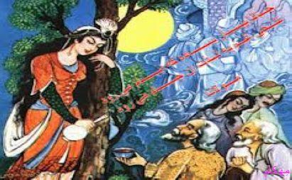 غزل : ساحره-اثر استاد داود احمدی (باقی)