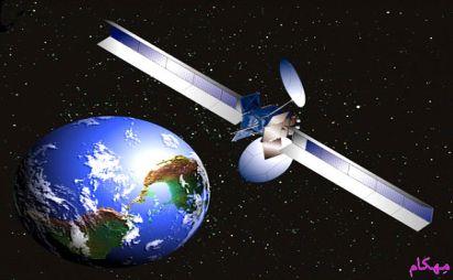 ماهواره  از گذشته تا به آینده