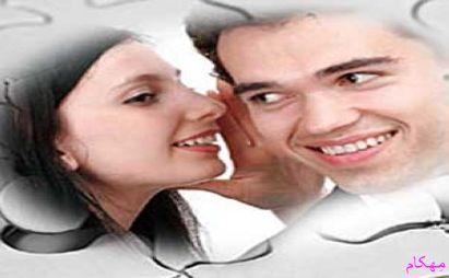 مهکام-28 گام تا داشتن خانواده موفق