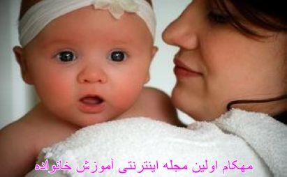 مواد غذایی افزايش دهنده شیر مادر و تناسب اندام مادران-www.mehcom.com