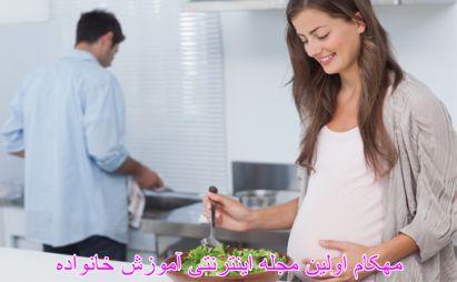 مواردی که مادر قبل از به دنیا آمدن نوزاد باید بداند ؟-www.mehcom.com