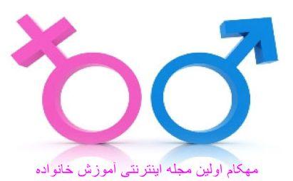 نزدیکی و ارگاسم در دوران بارداری و حاملگی-www.mehcom.com