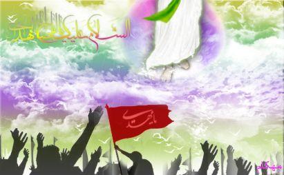 نقش ایرانیان در ظهور امام زمان(عج)