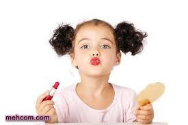 عوارض آرایش کودکان