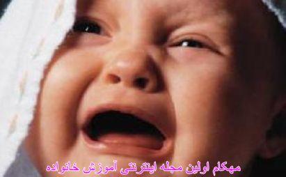 هفت دلیل که در برابر گریه نوزادان آرام بمانیم (1)www.mehcom.com