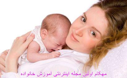 هفت دلیل که در برابر گریه نوزادان آرام بمانیم (3)www.mehcom.com