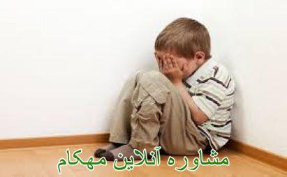 وقتی که همسرم در حال تنبیه کردن فرزندم هست باید چکار کنم ؟