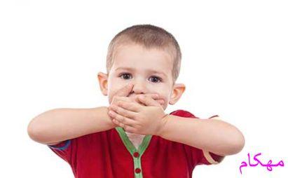 چرا کودکان فحش می دهند و بدزبان هستند ؟-مهکام مجله اینترنتی آموزش خانواده
