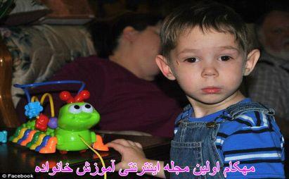 چه جاهایی به کودکان آزادی بدهیم و چه جاهایی ما تصمیم بگیریم (2)-www.mehcom.com