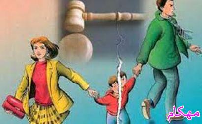 چکار کنیم بعد از طلاق کمترین آسیب به کودکان برسد ؟-www.mehcom.com