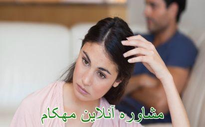 چگونه از همسر انتقاد کنیم ؟ موثر و بدون ناراحتی