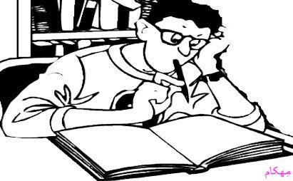 چگونه بهتر درس بخوانیم | مهکام