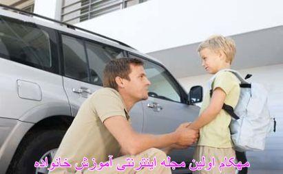چگونه رفتار فرزندانمان را تغییر دهيم ؟-فرزندپروری-www.mehcom.com