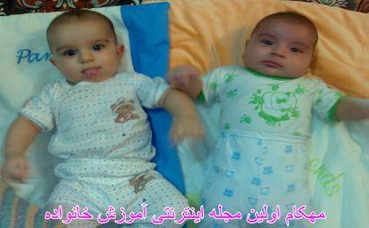 کودکان-و-فرزندانمان-نیاز-به-محدودیت-دارند-خانم-جنت-لنزبری-1-www.mehcom.com_.jpg