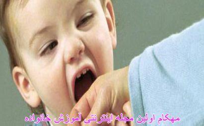 کودکان و فرزندانمان نیاز به محدودیت دارند-خانم جنت لنزبری (2)-www.mehcom.com