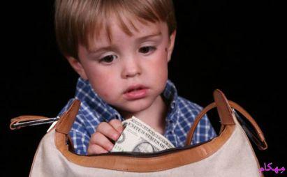 با دزدی در کودکان چکار کنیم ؟