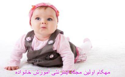 8 اشتباه در نگه داری لباس کودک و نوزاد در خانواده