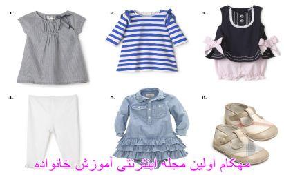 8 اشتباه در نگه داری لباس کودک و نوزاد-www.mehcom.com