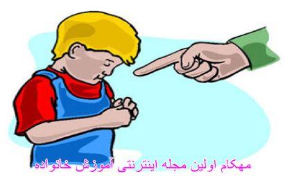 9 راهکار ادب کردن کودکان-بچه بد وجود ندارد (2)-www.mehcom.com