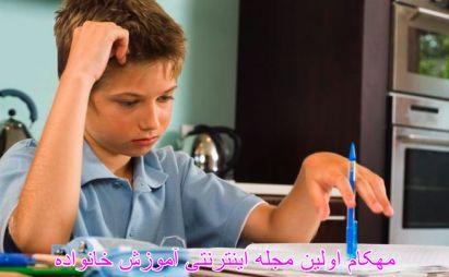 ADHD-Child-ترغیب کودکان بیش فعال (ADHD) به درس خواندن-www.mehcom.com