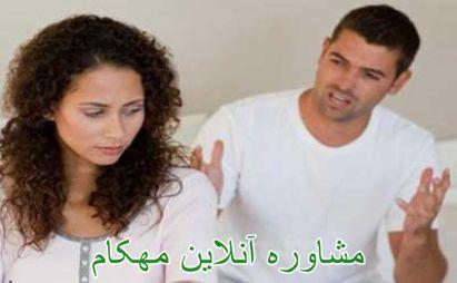 NVC تکنیک قدرتمند بیان مشکلات به همسر