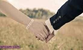 سازگاری در ازدواج