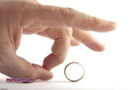 پیش بینی شکست در ازدواج