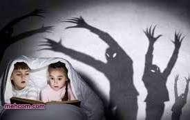 علت ترس های کودکان