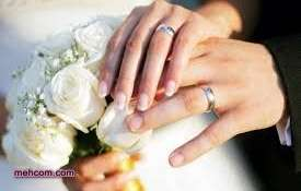 دقت در مورد همسر آینده