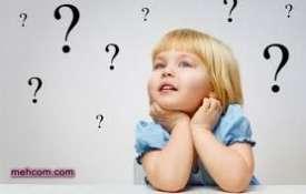 حس کنجکاوی کودک