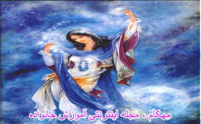 غزل شادکام غزلی جدید از استاد داود احمدی – باقی